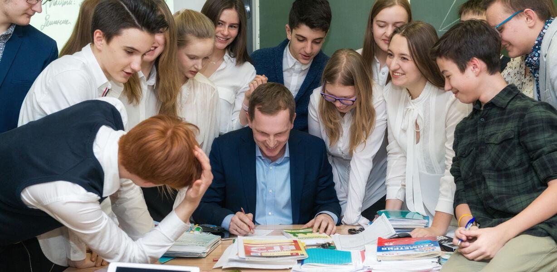 Утверждён порядок проведения Всероссийского конкурса «Учитель года России» в 2021 году