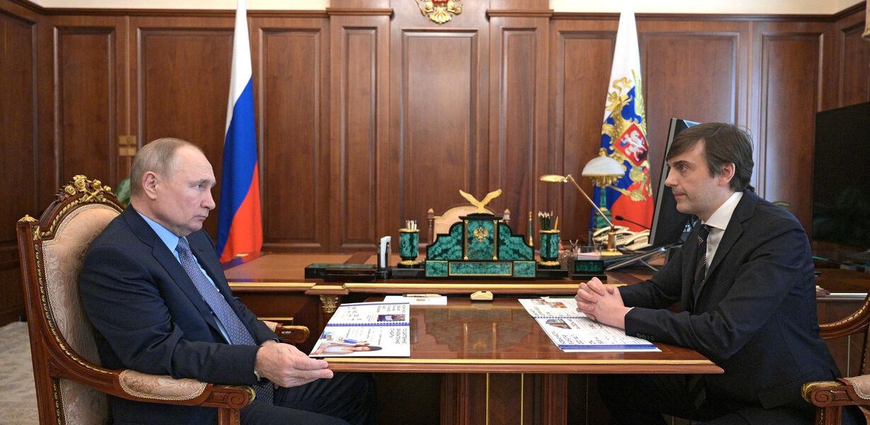 Сергей Кравцов доложил Владимиру Путину о ходе реализации ключевых задач в системе образования