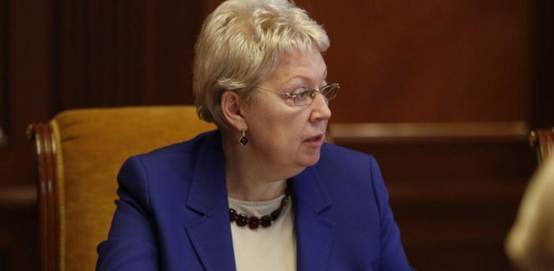 Ольга Васильева возглавила Академию образования
