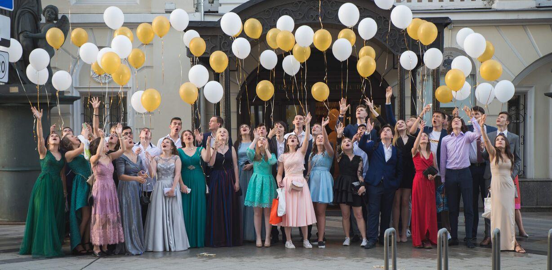 Всероссийский выпускной для школьников пройдет 25 июня в онлайн-формате
