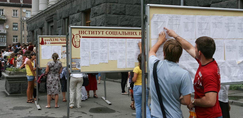 47% россиян не готовы оплачивать обучение ребенка в вузе