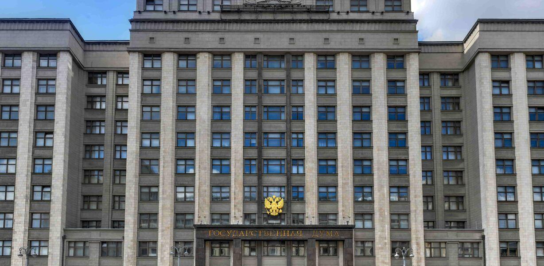 В Госдуму внесли проект о наказании за пропаганду нападений на школы и вузы