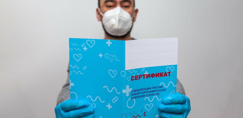 В Петербурге ввели обязательную вакцинацию для учителей