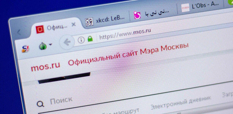 Онлайн-регистрация на ГИА для школьников Москвы откроется 1 октября