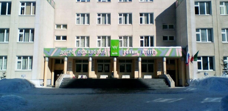 Как учителя спасали детей в Казани